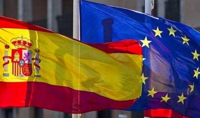 La familia puede obtener la residencia en España
