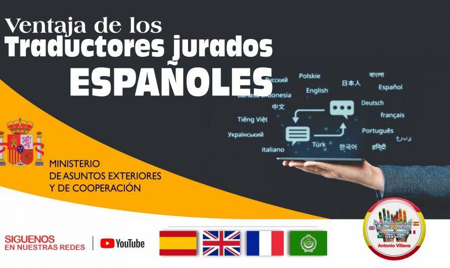 Ventajas Traductores jurados Españoles